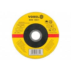 Диск отрезной по металлу Virok 125х1,0х22,23 мм