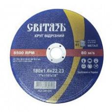 Круг отрезной по металлу Свитязь 180х1,6х22,23