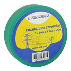 Изолента АСКО 0,13мм*19мм*20м зеленая