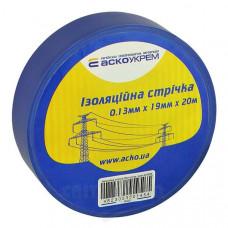 Изолента АСКО 0,13мм*19мм*20м cиняя (10/200)