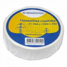 Изолента АСКО 0,13мм*19мм*20м белая
