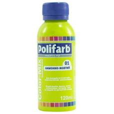 Колорант Polifarb Сolor-Mix лимонно-желтый 120 л