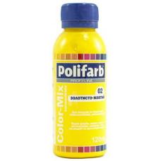 Колорант Polifarb Сolor-Mix золотисто-желтый 120 л