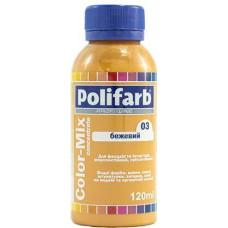 Колорант Polifarb Сolor-Mix бежевый 120 мл