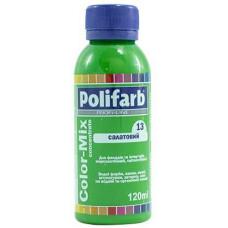 Колорант Polifarb Сolor-Mix cалатовый 120 л