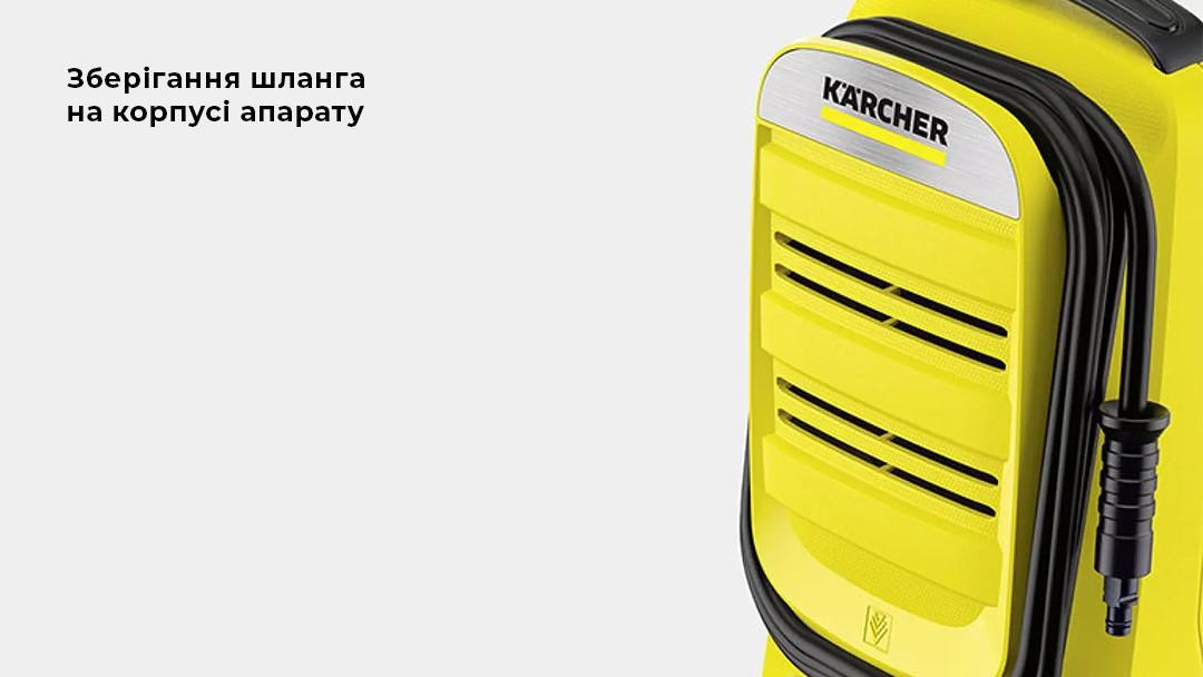 Шланг зберігається на корпусі Karcher K2 Compact